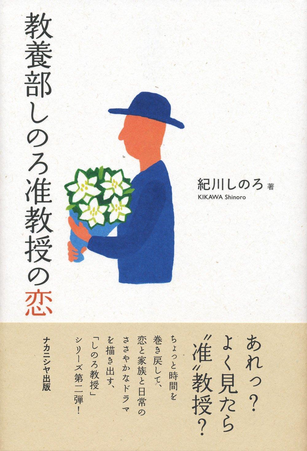 20150331_sinoro