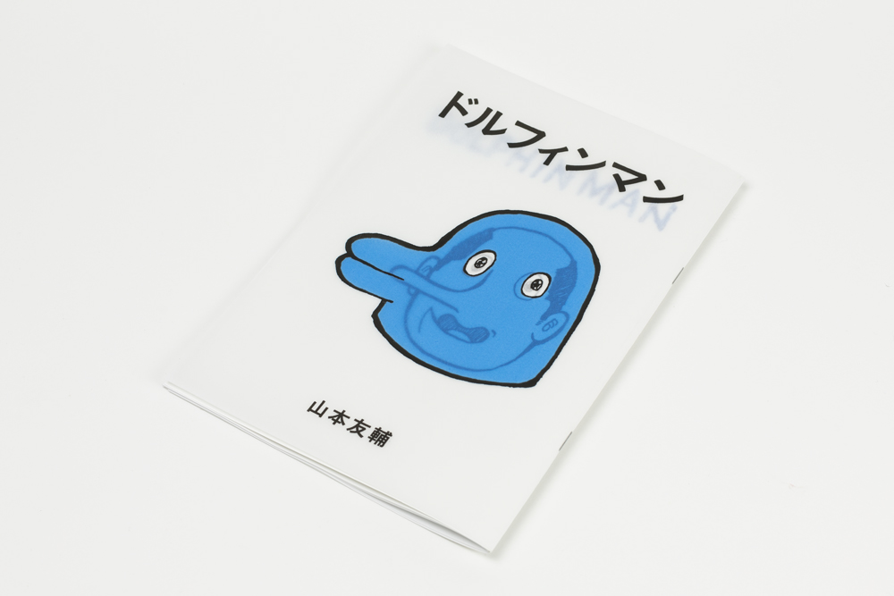 dolphinman_01