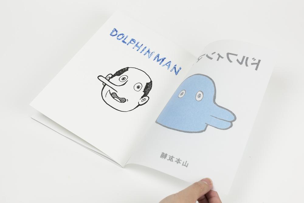 dolphinman_02